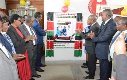 KMTC Launches its 2018-2023 Strategic Plan